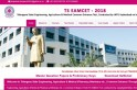TS EAMCET 2018 exam results to be declared: How to check your CET rank
