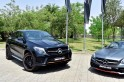 Mercedes-AMG GLE 43 4Matic Coupe OrangeArt, SLC 43 RedArt limited editions launched in India