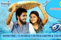 Semma (Sema) movie review by audience: Live updates