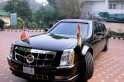 The Beast: Why Trump diverted Kim Jong Un seeing inside his Cadillac One limousine? (VIDEO)