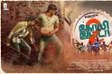 Goli Soda 2 full movie leaked online: Will 'free download' affect the movie at box office?