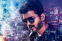 Thalapathy 62 title and first look: Sarkar is the name of Vijay's next movie with Murugadoss [photo]