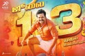 Kadaikutty Singam box office collection: Karthi's film attracts family audience