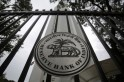 RBI's monetary policy committee highlights inflation spike risk, signal rate hikes