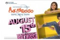 Geetha Govindam US premieres box office collection: Vijay starrer turns 4th biggest opener of 2018