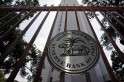RBI refuses to extend deadline for data localisation
