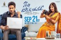 Nannu Dochukunduvate movie review and rating by audience: Live updates