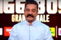 Udhayanidhi Stalin hits out at Kamal Haasan for trolling his father