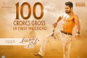 Aravinda Sametha box office collection day 10: Jr NTR film inches closer to Rs 100 crore mark in AP/TG