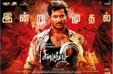 Sandakozhi 2 full movie leaked online on Tamil Rockers: Will illegal downloads affect Vishal's film at box office?