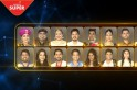 Live: Bigg Boss Kannada 6: Here is the Complete List of Contestants