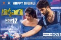 Taxiwala full movie leak for free download: Vijay Devarakonda opens up on pirated copy