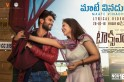 Taxiwala (Taxiwaala) movie review: Vijay Deverakonda wows audience again