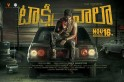 Taxiwala (Taxiwaala) movie review and rating by audience: Live updates