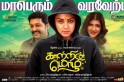 Kaatrin Mozhi full movie leaked: Will
