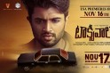 Taxiwala (Taxiwaala) box office collection in US premieres: Rahul film fails to beat Geetha Govindham