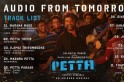 Petta audio launch live: Where to watch the songs-release event of Rajinikanth's film online?