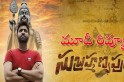 Subramaniapuram (Subrahmanyapuram) full Telugu movie leaked: Free download to affect its collection