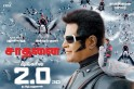 2.0 box office collection: Day 15 - Rajinikanth's film likely to remain at 3rd spot in US
