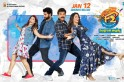 F2 box office collection day 6: Fun and Frustration crosses Rs 60 crore mark worldwide in week 1