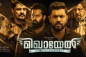 Mikhael movie review and rating by audience: Live updates