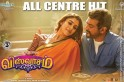 Viswasam box office collection 12 days: Here is how much Ajith's film raked in Tamil Nadu
