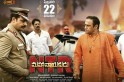 NTR: Mahanayakudu movie review: Live viewers' response from premieres