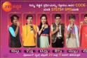 Sa Re Ga Ma Pa season 15 grand finale: Keerthan Holla is the winner of Zee Kannada's show