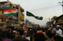 Fact Check: Was this the Pakistani flag waved at Congress rally in Karnataka?