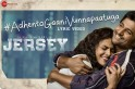 Jersey movie review by overseas viewers: Live response on Nani-Shraddha Srinath's film