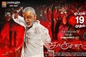 Kanchana 3 two-day box office collection: Raghava Lawrence's film performs well on 2nd day