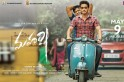 Maharshi worldwide box office collection day 11: Mahesh Babu film fares well in 2nd weekend