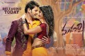 Maharshi box office collection: 10 days worldwide earnings, distributors' share and recovery