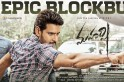 Maharshi total worldwide box office collection: Is it a profitable venture for distributors?