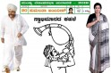 Sumalatha will win Mandya seat by defeating Nikhil Kumaraswamy, predicts News9-Cvoter exit poll