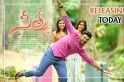 Sita (Seetha) Telugu movie review and rating by audience: Live updates