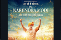 PM Narendra Modi movie review: It makes you either clap or slap yourself