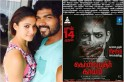 Vignesh Shivan ends bitter battle with Kolaiyuthir Kaalam producer, wishes well for girlfriend Nayanthara's film