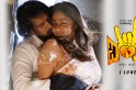 I Love You movie review and ratings: Live updates