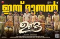Unda movie review and rating by audience: Live updates on Mammootty film