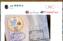 Twitter's Jack Dorsey gets a super cool personalized immigration stamp in Dubai