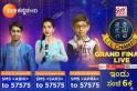 Sa Re Ga Ma Pa Li'l Champs Season 16: Omkar is the winner, Guru Kiran ends at second place