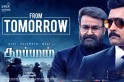 Kaappaan movie review and ratings: Live updates