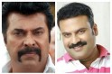 Mammootty as Ashraf Thamarassery a hoax: Tini Tom plans to take legal action
