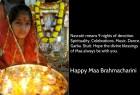 Maa Brahmacharini wishes