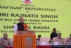 """Rajnath Singh flags off """"Raftaar"""" Motorcycle Patrols of Delhi Police"""