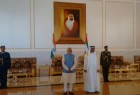 Indian Prime Minister Narendra Modi arrives in Abu Dhabi.