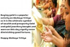 Akshaya tritiya also known as akha teej. Here is the collection of akshaya tritiya images.