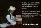 Ramzan Id/Eid al-Fitr 2016: Best quotes, wishes and picture greetings to share on Ramadan