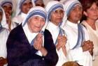 Mother Teresa's Birthday: Top 10 quotes
